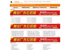 nanjing.zgfp.com