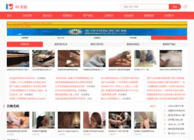 nanjingb2c.com