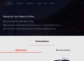 nanjingmarketinggroup.com