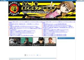 nanjniki.blog.jp