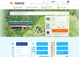 nankai.co.jp