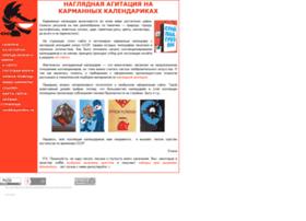 nankk.ru