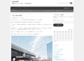 nanko529.wordpress.com