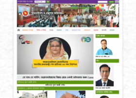 nanl.gov.bd