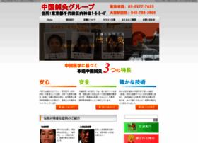 nannbyou.com
