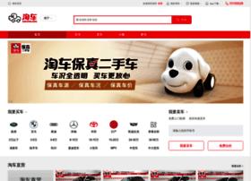 nanning.taoche.com