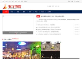 nanningjie.com