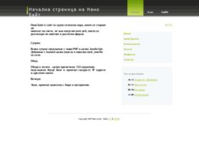 nano-byte.org