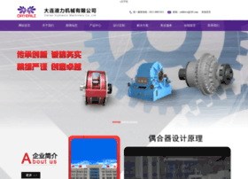 nano-globe.com