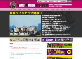 nano-mugen.com