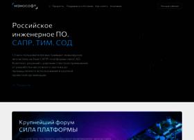 nanocad.ru
