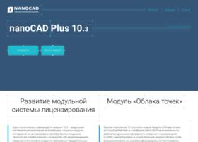 nanocad7.ru