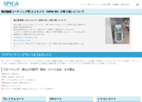 nanocoat-alpha.com