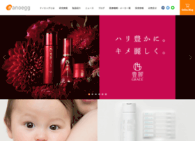 nanoegg.co.jp