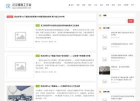 nanokozmonot.com