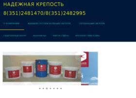 nanokrepost.ru