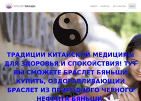 nanomagicrus.ru