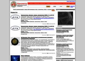 nanometer.ru