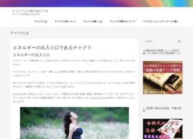 nanomusubi.com