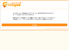 nanonikki.blogoo.ne.jp