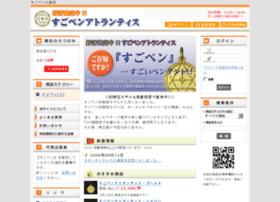 nanopen.jp