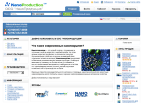 nanoproduction.net