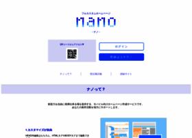 nanos.jp