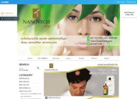 nanovechshop.com