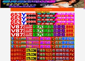 nanrenxingqiu.com
