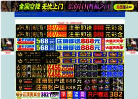 nanshibiao.com