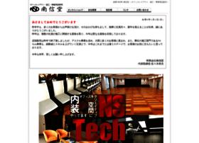 nanshin-do.co.jp