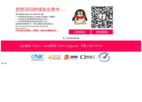 nansu.com