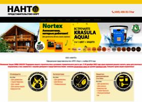 nanto01.ru