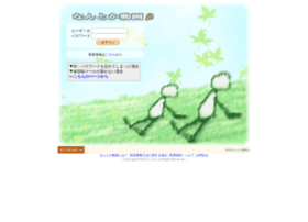 nantokadoga.com