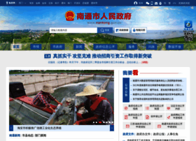 nantong.gov.cn