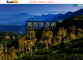 nantou.network.com.tw