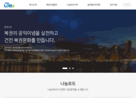 nanumlotto.co.kr
