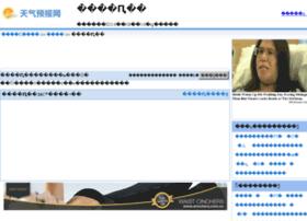nanxian.tqybw.com