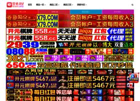 nanxingbing.com