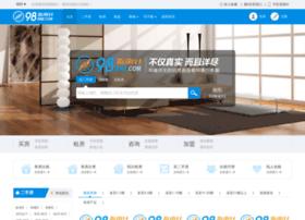 nanyang.98znz.com