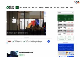 nanyang.com