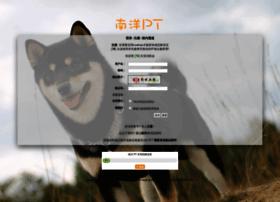 nanyangpt.com