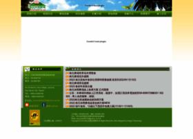 nanyuanfarm.com.tw
