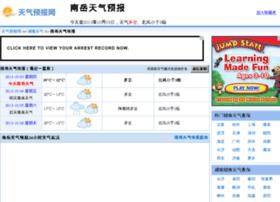 nanyue.tqybw.com