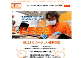 nao-dental.com