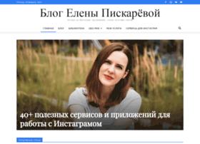 naoblakax.ru