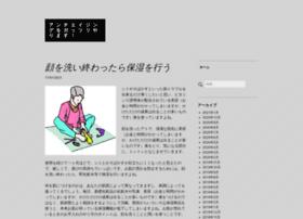 naokiyokomizo.com