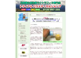 naosu.net