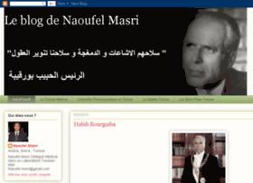 naoufelmasri.blogspot.com