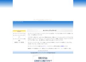naoya705.nobody.jp